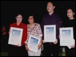 AWARDS - Citations Bata Bata Paano Ka Ginawa - 1998