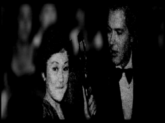 AWARDS - FAMAS 1978