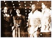 AWARDS - MMFF 1977
