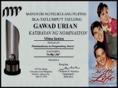 AWARDS - Gawad Urian NOM 2009 - In My Life