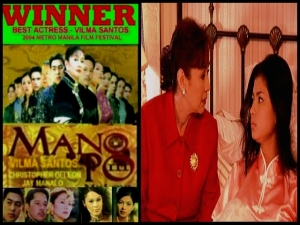 FILMS - Mano Po III My Love 2