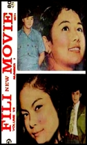 COVERS - 1971 Film New Movie