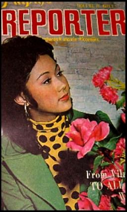 COVERS - 1973 Pilipino Reporter