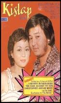 COVERS - 1975 Kislap