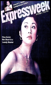COVERS - 1978 Expressweek Se[ 7