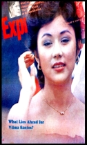 COVERS - 1979 Expressweek Feb 8