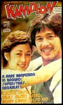 COVERS - 1979 Kampeon