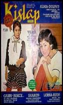 COVERS - 1982 Kislap