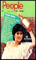 COVERS - 1982 People Jan 15