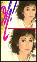 COVERS - 1987 Oh! Sep 3