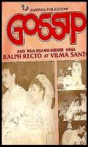 COVERS - 1993 Gossip