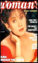COVERS - 1993 Womans Dec 25