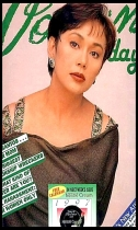 COVERS - 1997 Womans