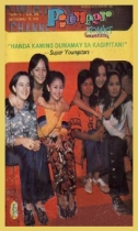 COVER - Pioneer - Super Teens