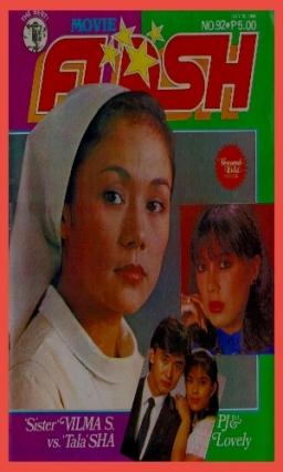 COVER - SSL 1984