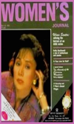 COVER - Womens 1990s 3