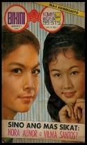 COVERS - 1970S Bikini 1971