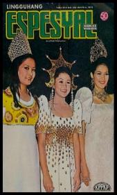 COVERS - 1970S Espesyal 1973