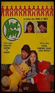 COVERS - 1970S Hapi Hapi 1971