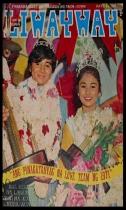 COVERS - 1970S Liwayway 1971