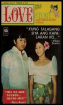 COVERS - 1970S Love Story 1972
