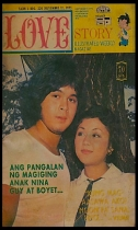 COVERS - 1970S Love Story 1975 2