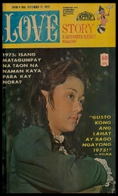 COVERS - 1970S Love Story 1975