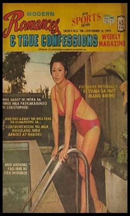 COVERS - 1970S Modern Romances 1975