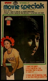 COVERS - 1970S Movie Specials 1974