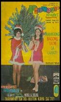 COVERS - 1970S Pioneer 1971