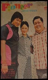 COVERS - 1970S Pioneer 1974