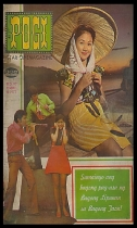 COVERS - 1970S Pogi Jan 1973