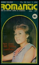 COVERS - 1970S Romantic Magazine 1974 Apr