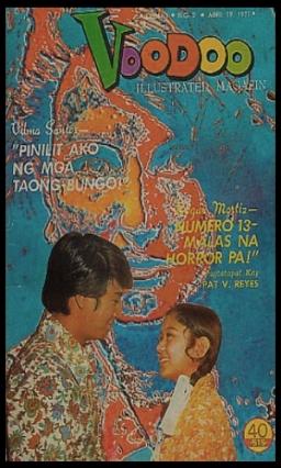 COVERS - 1970S Voodoo 1971
