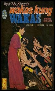COVERS - 1970S Wakas 1971