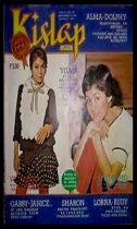 COVERS - 1982 - Kislap