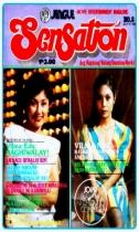 COVERS - 1982 Sensation