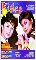 COVERS - 1983 Kislap