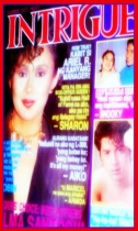 COVERS - 1992 Intrigue (2)
