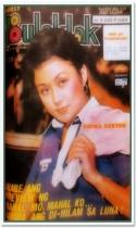 COVERS - Bulaklak 11 July 1978