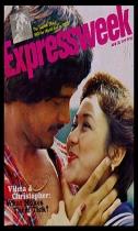 COVERS - Expressweek 1979 June 26