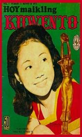 COVERS - Hoy Maikling Kuwento Jun 1973