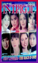 COVERS - Intrigue 1990s