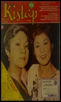 COVERS - Kislap June 1979
