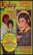 COVERS - KISLAP MARCH 25 1976