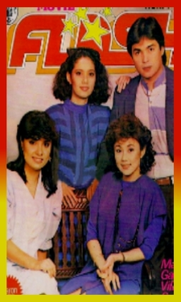 COVERS - Movie Flash 1986