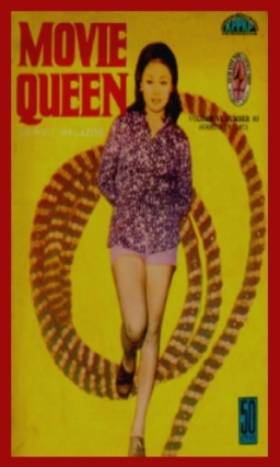 COVERS - Movie Queen No 63 1973
