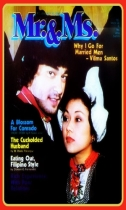 COVERS - Mr and Ms 1980