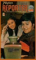 COVERS - Pilipino Reporter Feb 1972
