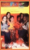 COVERS - Pioneer Komiks Sep 11 1972